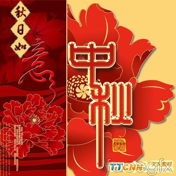 Autumn Lotus Festival topic PSD