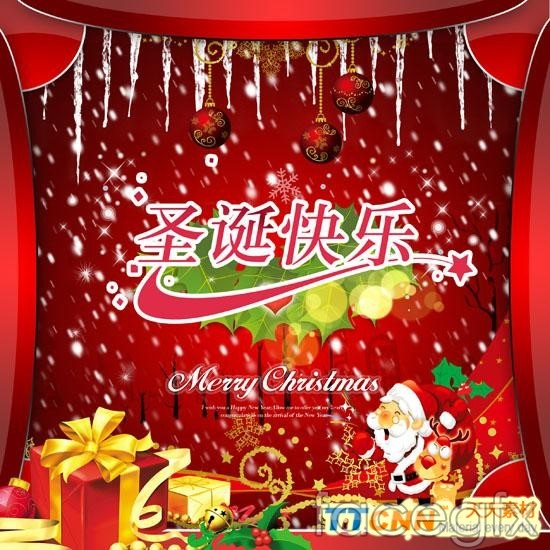 Glitter Merry it snow Santa stuff PSD