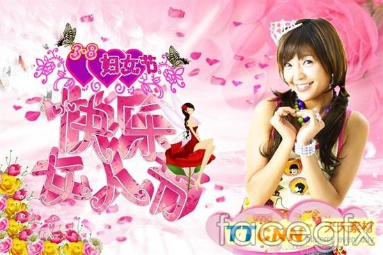 Happy lady poster tiered PSD