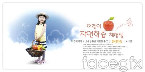 Korea girl photo Apple snow  templates PSD
