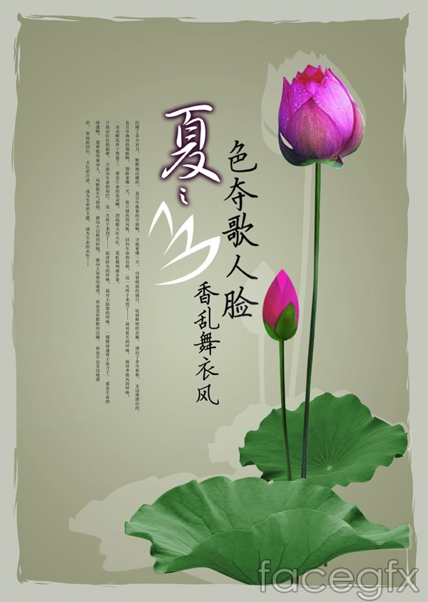 Lotus style PSD  free