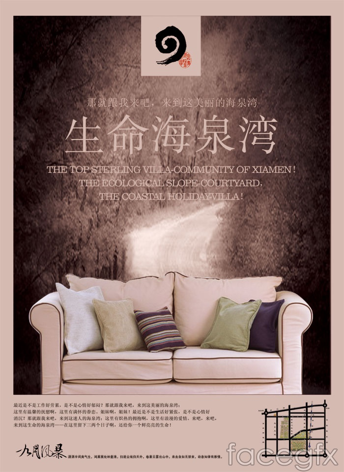 Luxury real estate cover sofa PSD