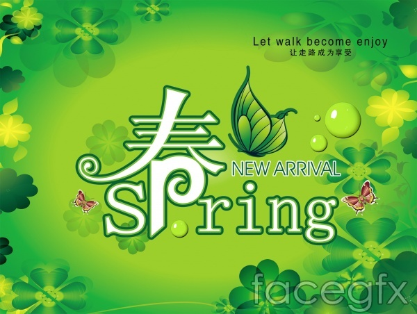 Spring Green posters PSD