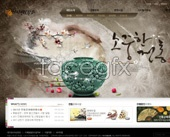 Classical culture classes page PSD