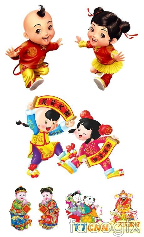 Auspicious design of the characters in new year Chinese Rooster-Gil footage PSD