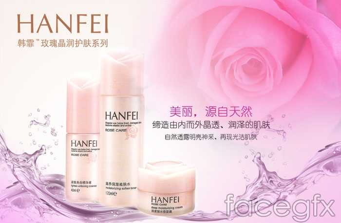 Beautiful nature rose cosmetics PSD