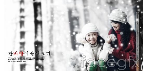 Korea fun smile photo  templates PSD