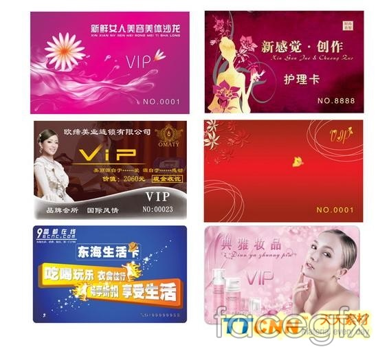 VIP card PSD templates