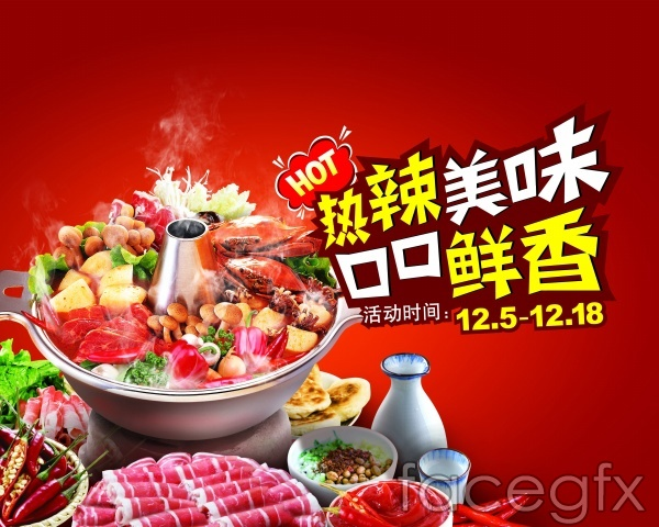 Winter hot pot food PSD poster design