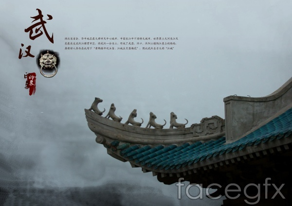 Wuhan House PSD culture posters