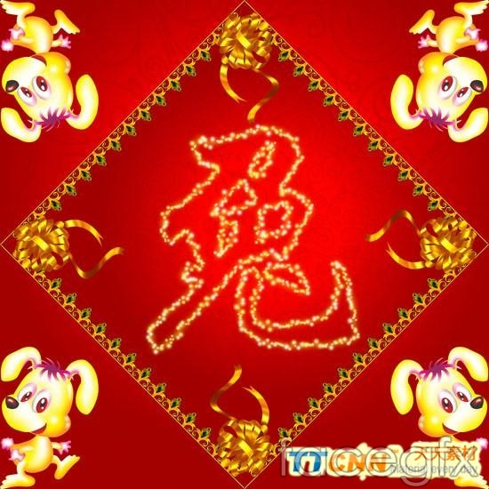 2011 Chinese new year rabbit PSD 2