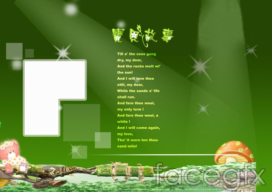 Baby stories children's album green background PSD