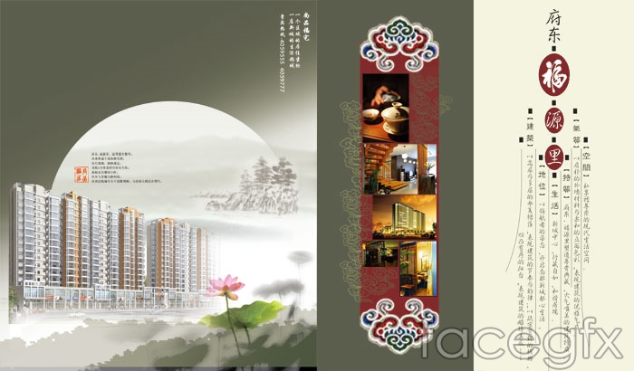 Fuyuan real estate design PSD