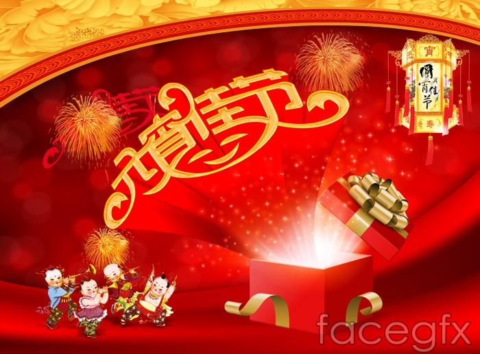 New year Lantern Festival design PSD