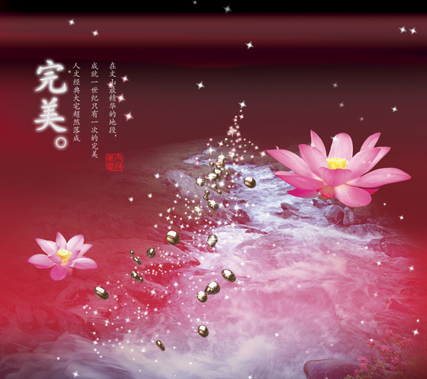 Perfect Lotus background drops  templates PSD