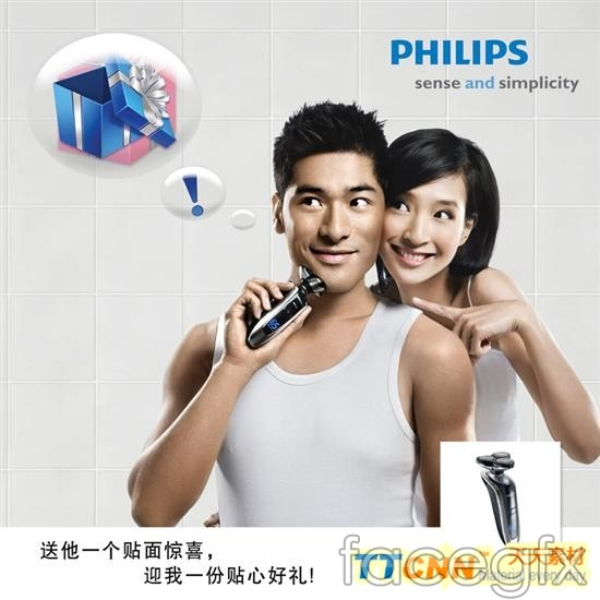 Philips electric shaver advertisement design source files PSD