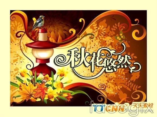 Autumn flower poster leisurely PSD