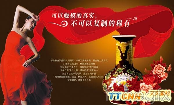 Character Red Ribbon vase flowers real estate ads PSD