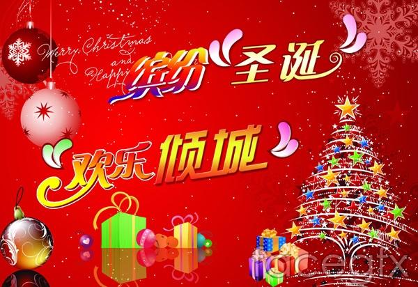 Christmas theme poster PSD