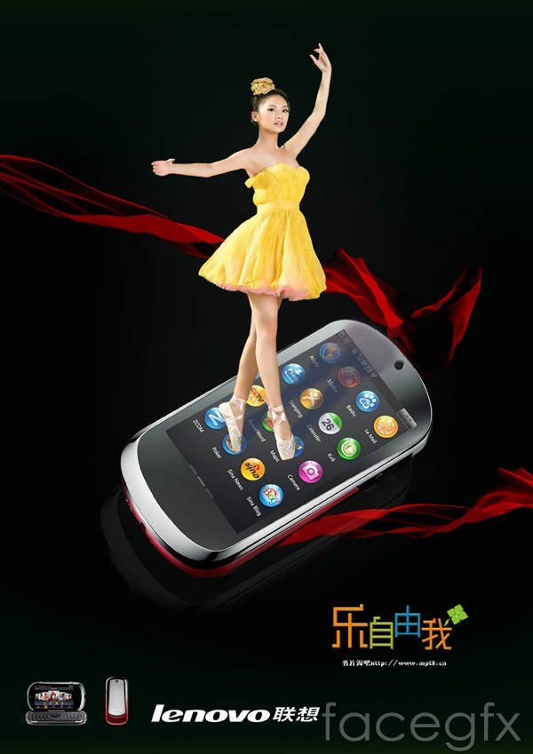 Lenovo mobile poster PSD