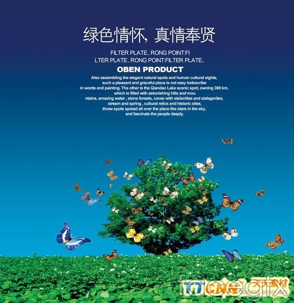 Real estate advertising green leaf Butterfly fluttering PSD