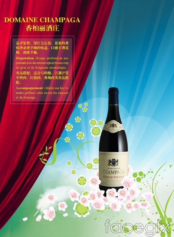 Winery PSD design of advertising
