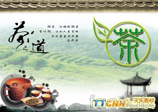 Lifestyle Potpourri tea ceremony tea culture PSD