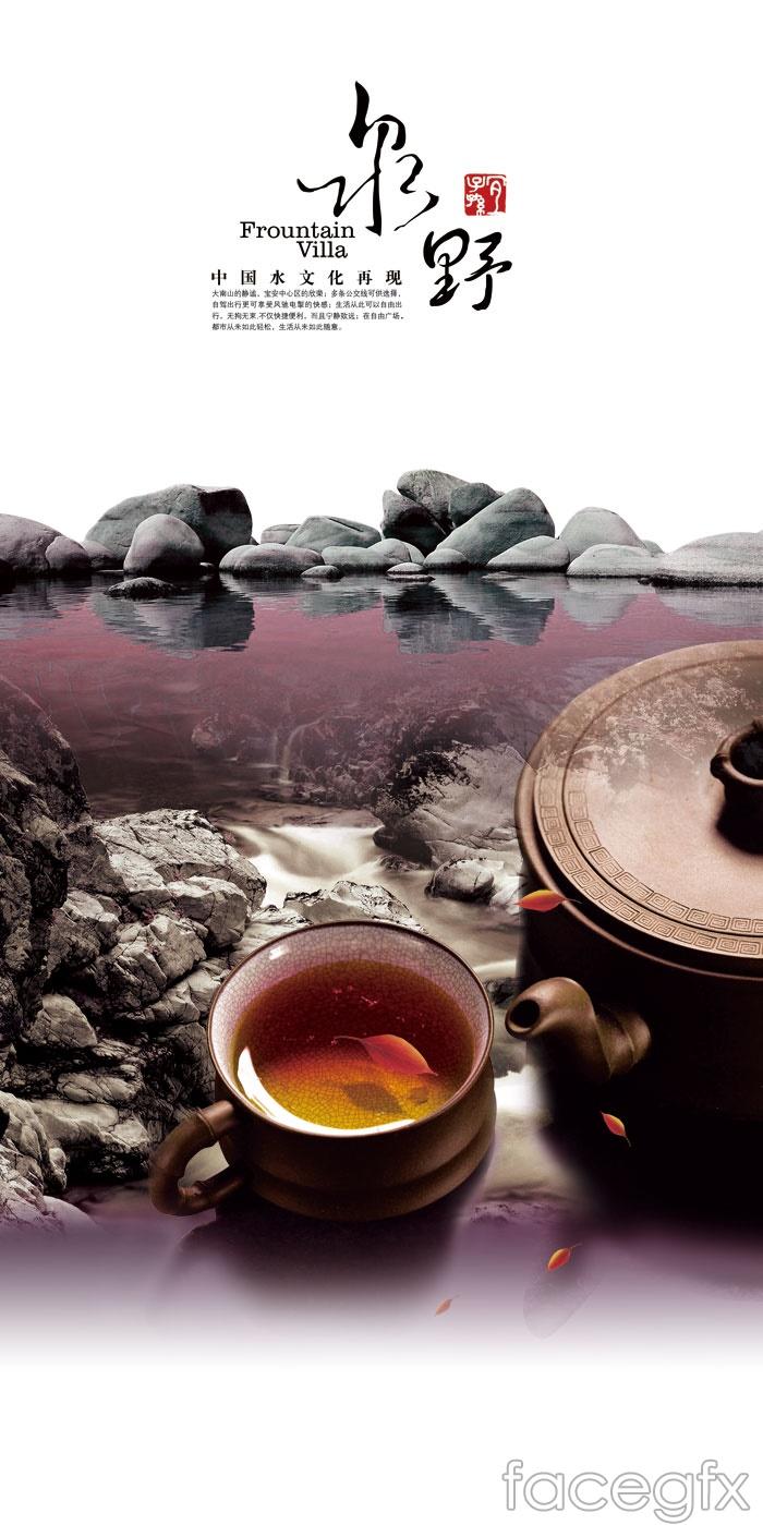 Spring wild tea art PSD