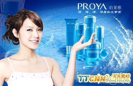 Cooper laya deep hydrating cosmetic advertising layering PSD