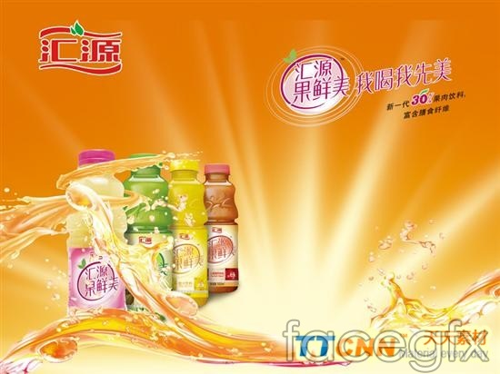 Huiyuan fruit and delicious drink poster PSD