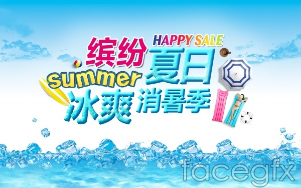 Summer cool PSD