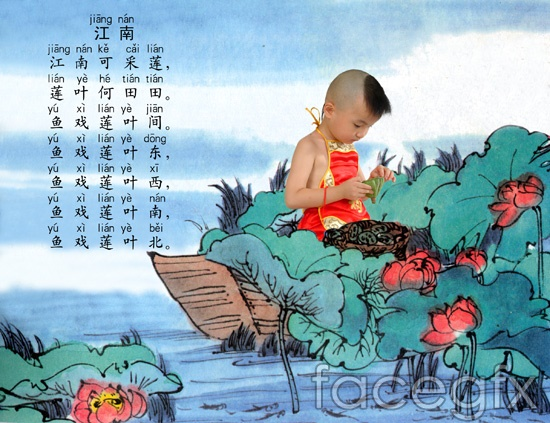 Tang dynasty child templates ship flowers PSD