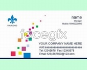 Foreign simple PSD business card