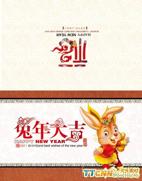 2011 year of the rabbit big greeting card templates PSD