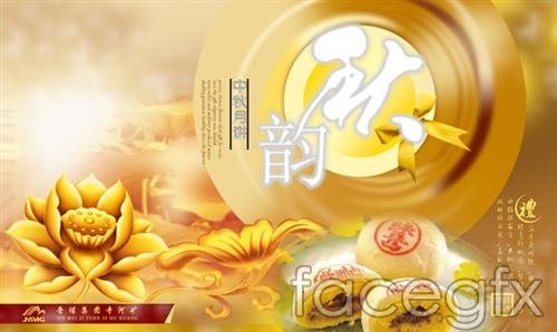 Autumn Moon Festival PSD