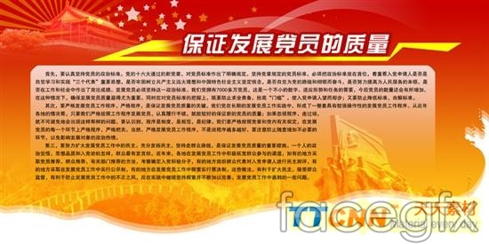 Developing CPC members promote PSD Board