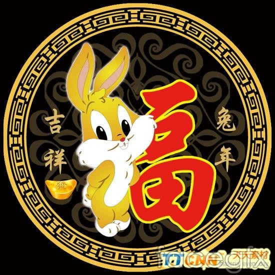 Rabbit 2011 auspicious creative design PSD 2