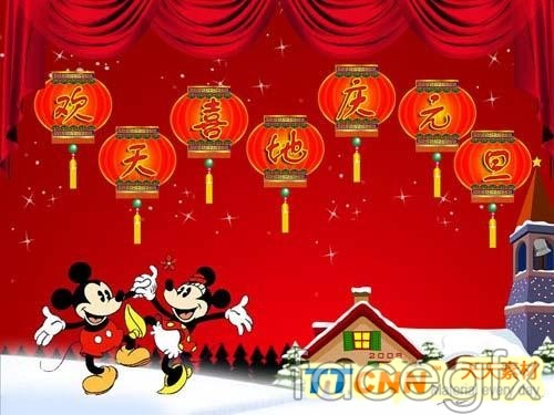 Rapturous celebrations on new year's day Mickey Mouse stuff PSD