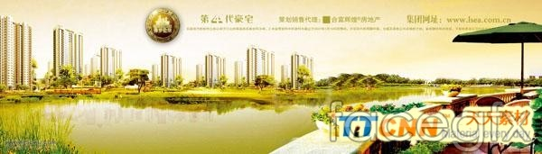 Real estate advertising plant grass trail PSD