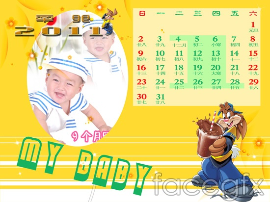 2011 new year cartoon rabbit children's  template calendar a yellow background in January-April PSD