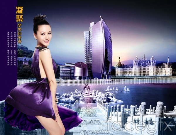 European architecture to promote PSD beauty poster