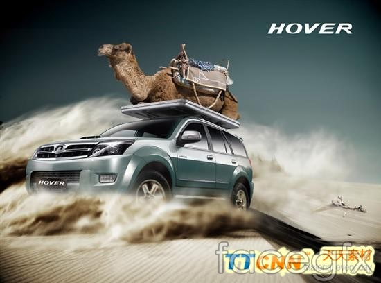 Great Wall hover CUV SUV advertising design PSD