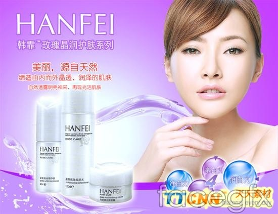 Han Fei rose skin care series poster designs PSD