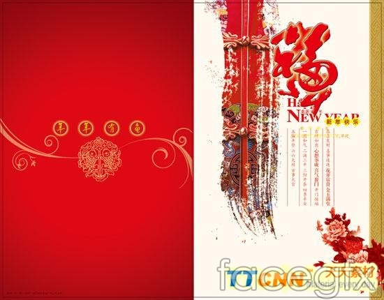New year 2011 greeting cards  templates PSD