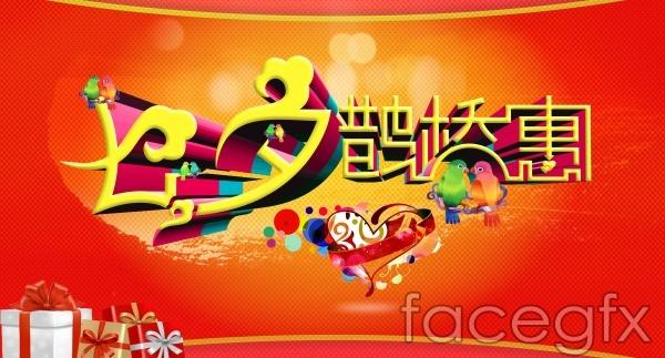 Tanabata magpie qiaohui design PSD