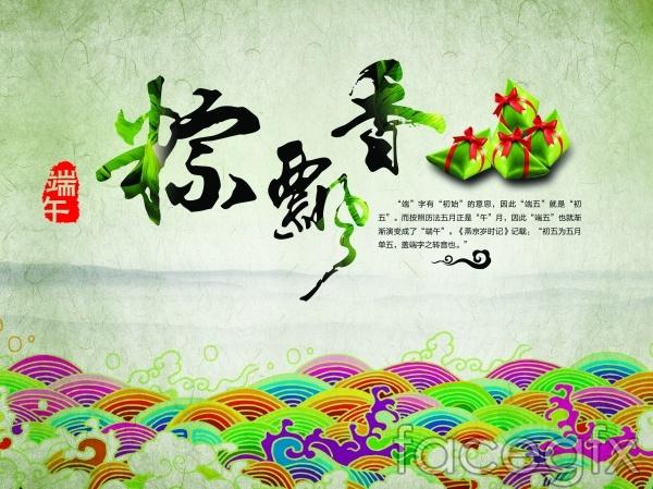 Bamboo colada Dragon posters PSD