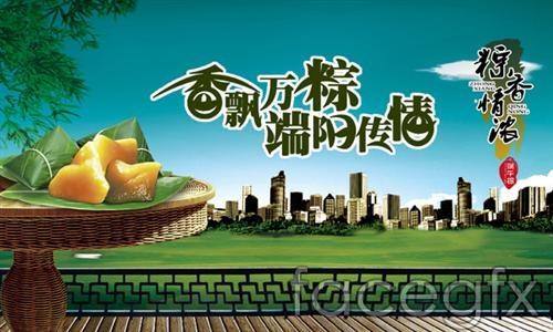 Bamboo incense love Dragon-free PSD