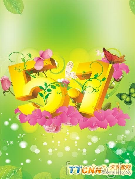 Flower decoration may day Festival footage PSD