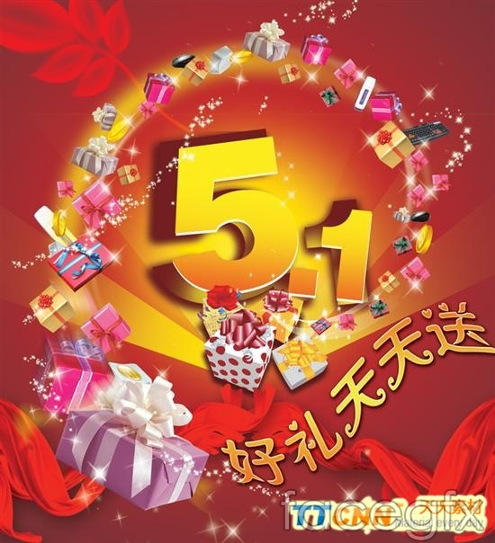 Zhou Haoli every day to send 51 gold PSD
