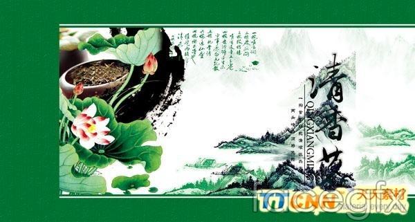 Fragrant tea fragrance design tea ingredients PSD